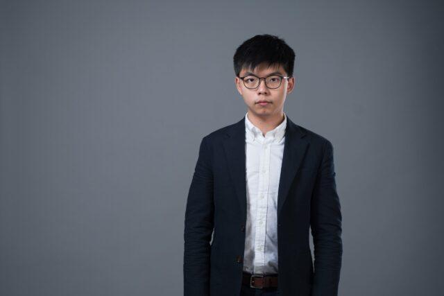 Profilbild von Joshua Wong